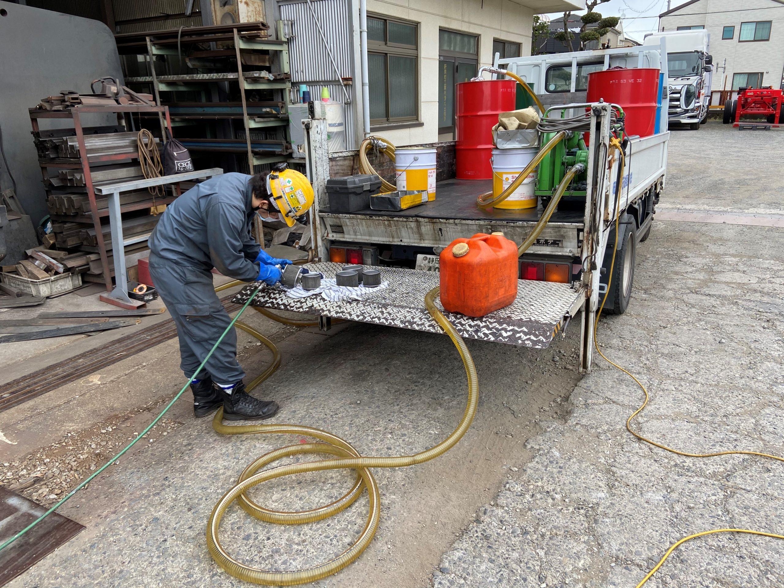 静岡シェル石油販売